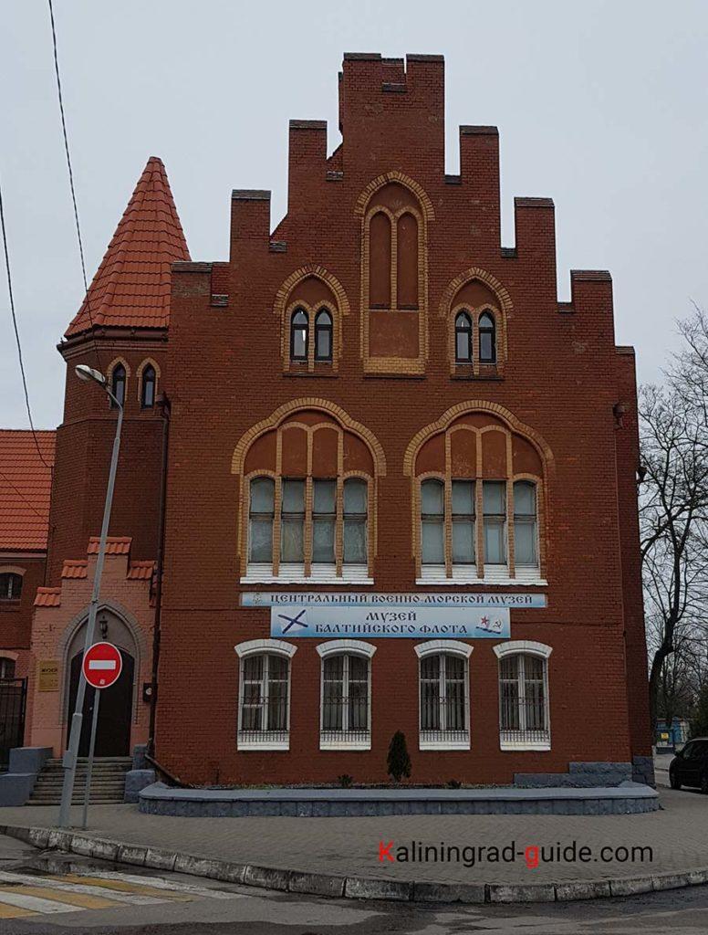 Музей Балтийского флота - что посмотреть
