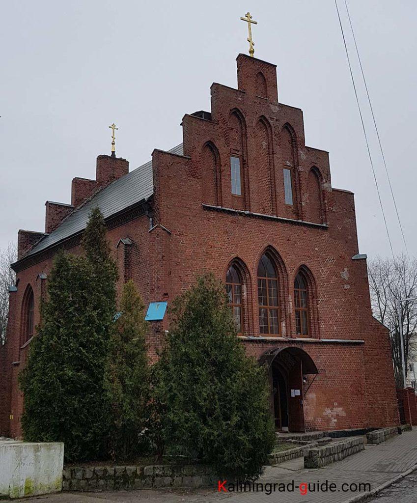 Собор Балтийска