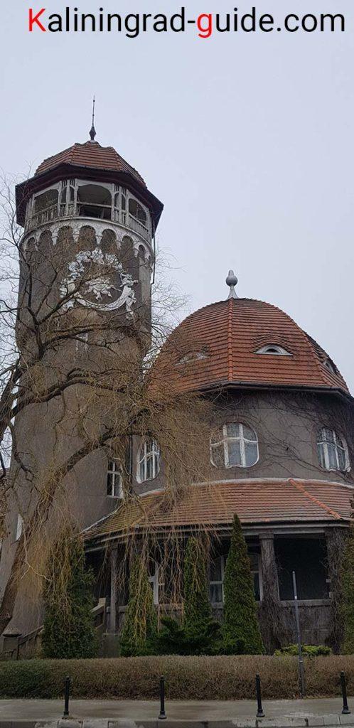 Водонапорная башня в Светлогорске. Достопримечательности