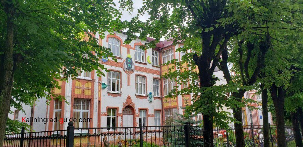 Дом Баста Зеленоградск