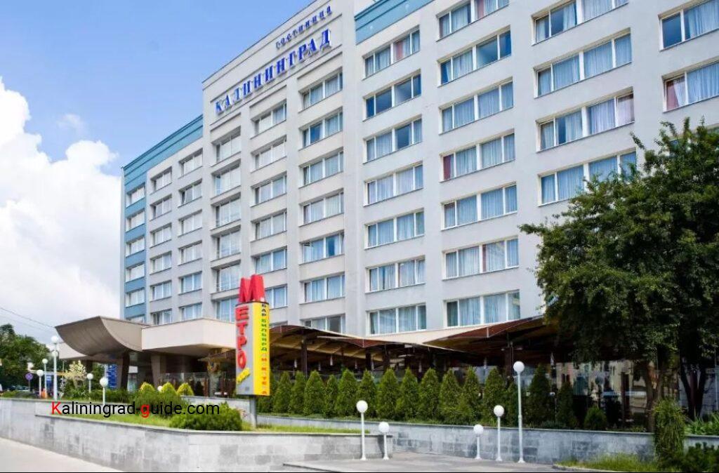 Отель Калининград