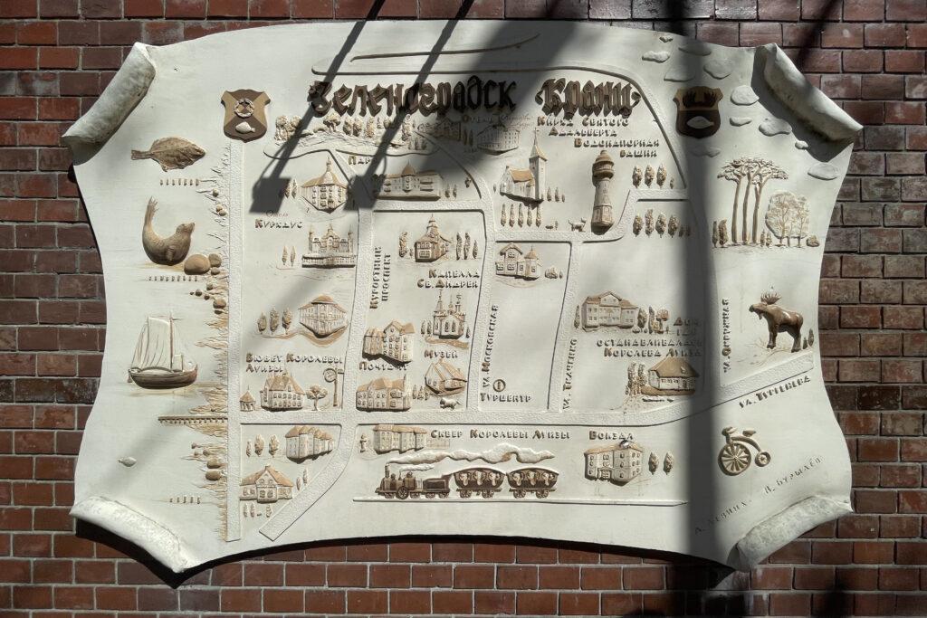 Карта достопримечательностей Зеленоградска.